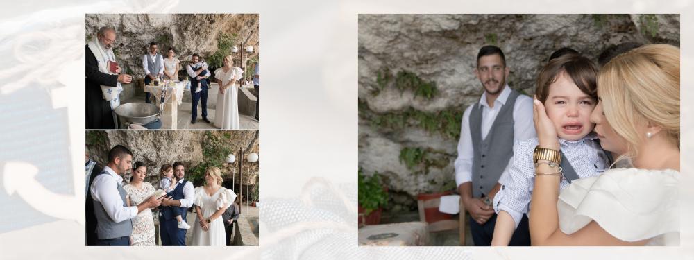 baptism Greece