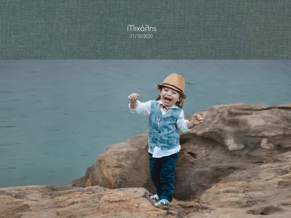 small Michalis
