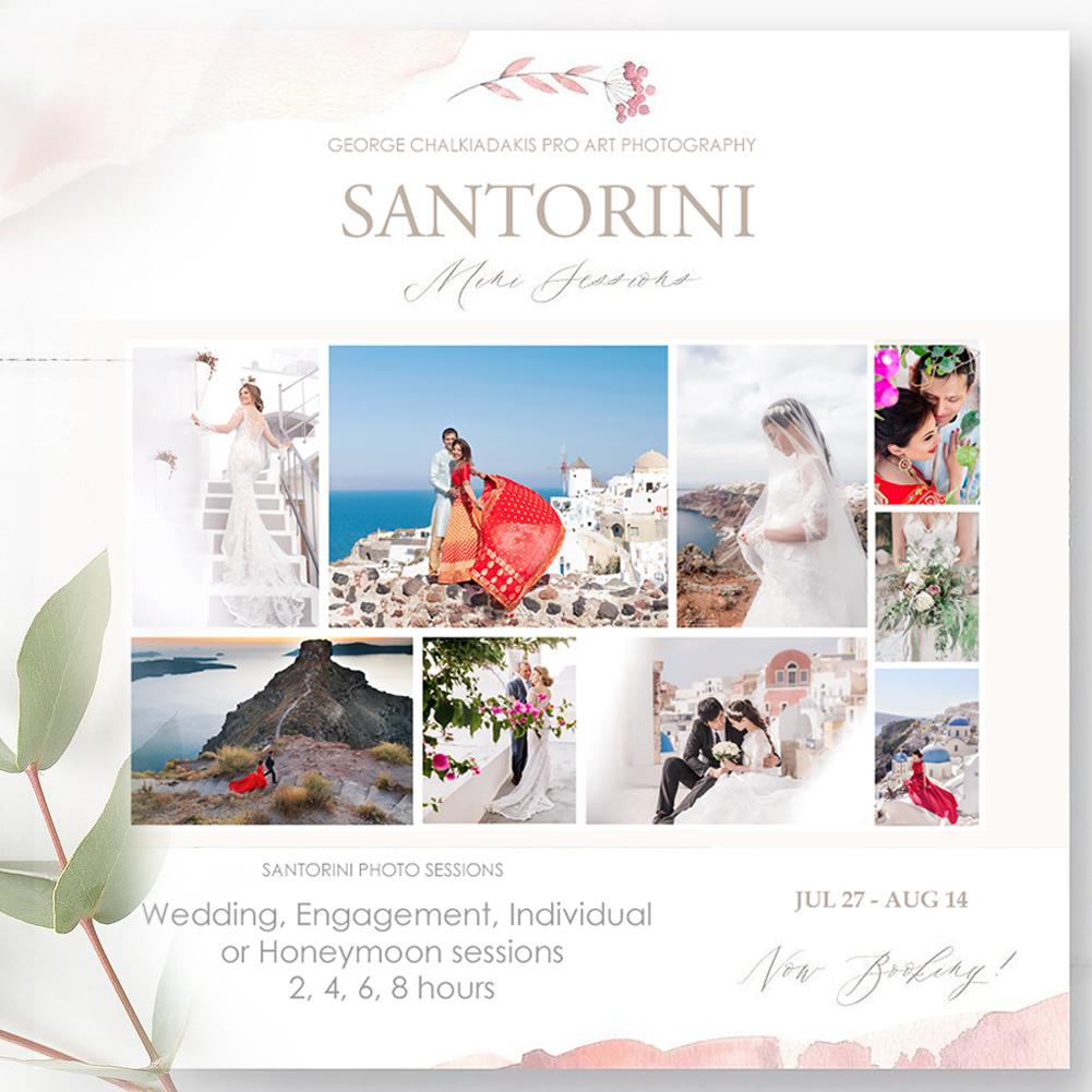 SANTORINI PHOTO SESSIONS